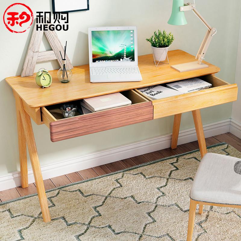 和购北欧电脑桌YP-B09031
