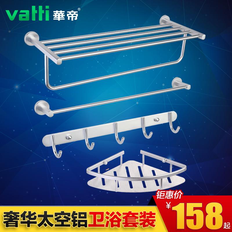 华帝毛巾架H-DT016-4D.1