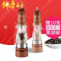 匠牌 胡椒研磨器手动花椒调料研磨瓶现磨黑胡椒粉研磨器木胡椒磨