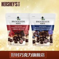 贝客诗夹心黑巧克力125g 水果夹心巧克力豆休闲零食好时巧克力