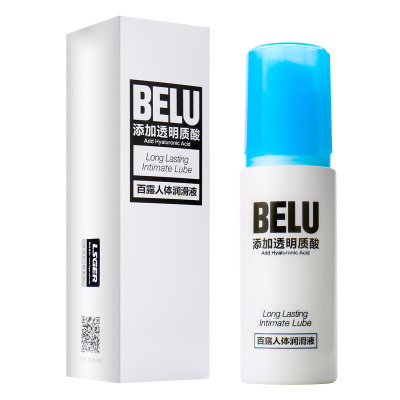 100 Lulu lubricant sex female water soluble human vagina male masturbation cup couple fun supplies DF