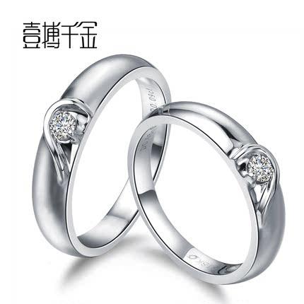 一搏千金铂金钻石结婚对戒正品珠宝裸钻定制18K男女婚戒钻戒对戒