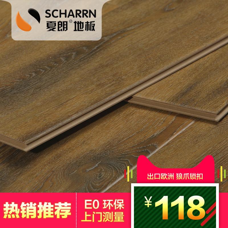 夏朗实木强化木地板阿内卡橡木6661