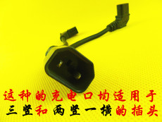 Электрическая розетка Fuyuan 001