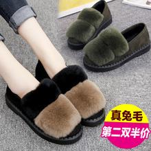 秋冬季雪地靴毛毛鞋女豆豆鞋加绒女孕妇鞋保暖棉鞋厚底韩版兔毛鞋