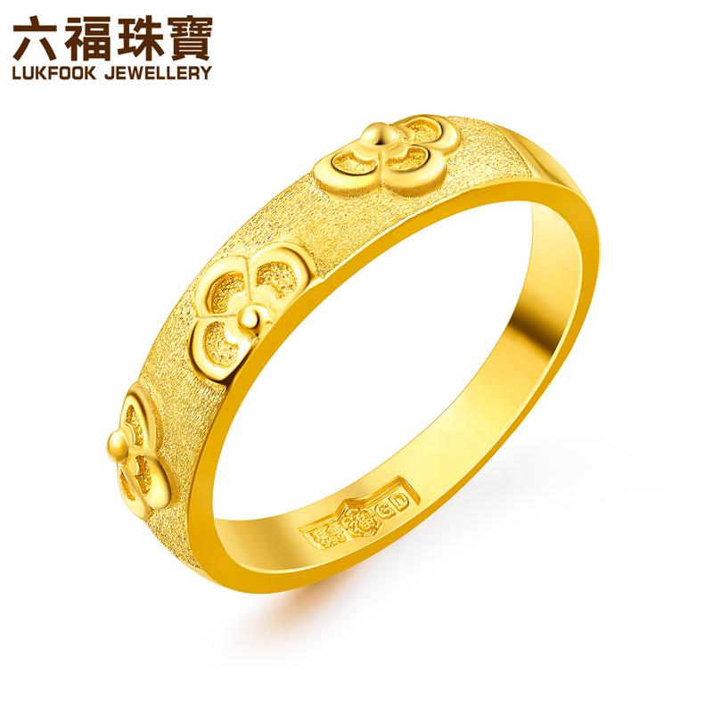 六福珠宝囍爱系列青梅竹马黄金戒指女款情侣对戒闭口计价GDG40051