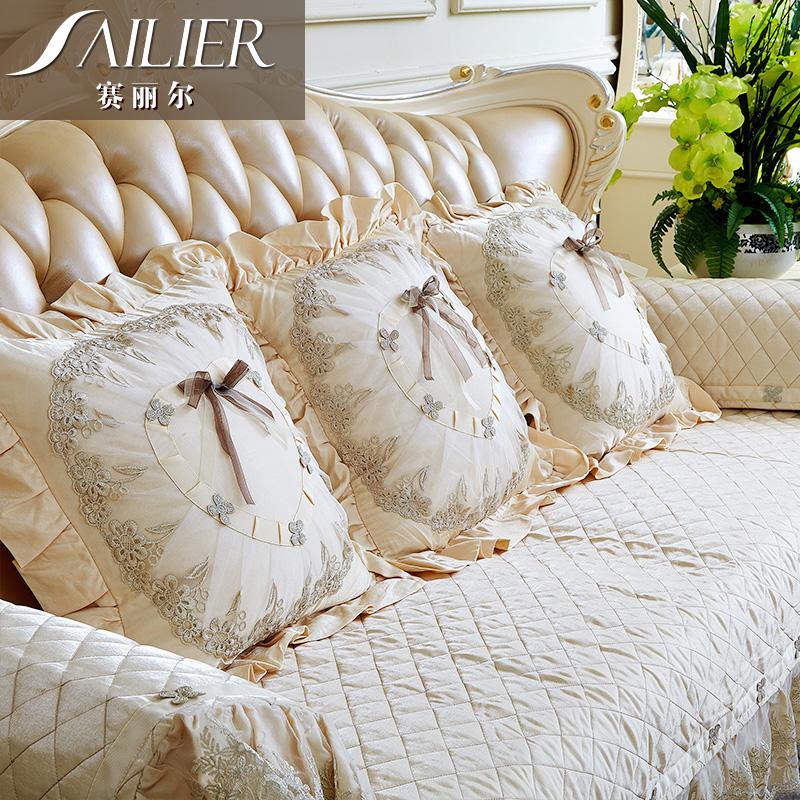 赛丽尔欧式奢华蕾丝沙发垫SD-CY004