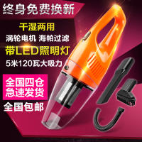 Car vacuum cleaner Car vacuum cleaner Powerful hand-held suction high-power wet and dry dual-use 12V