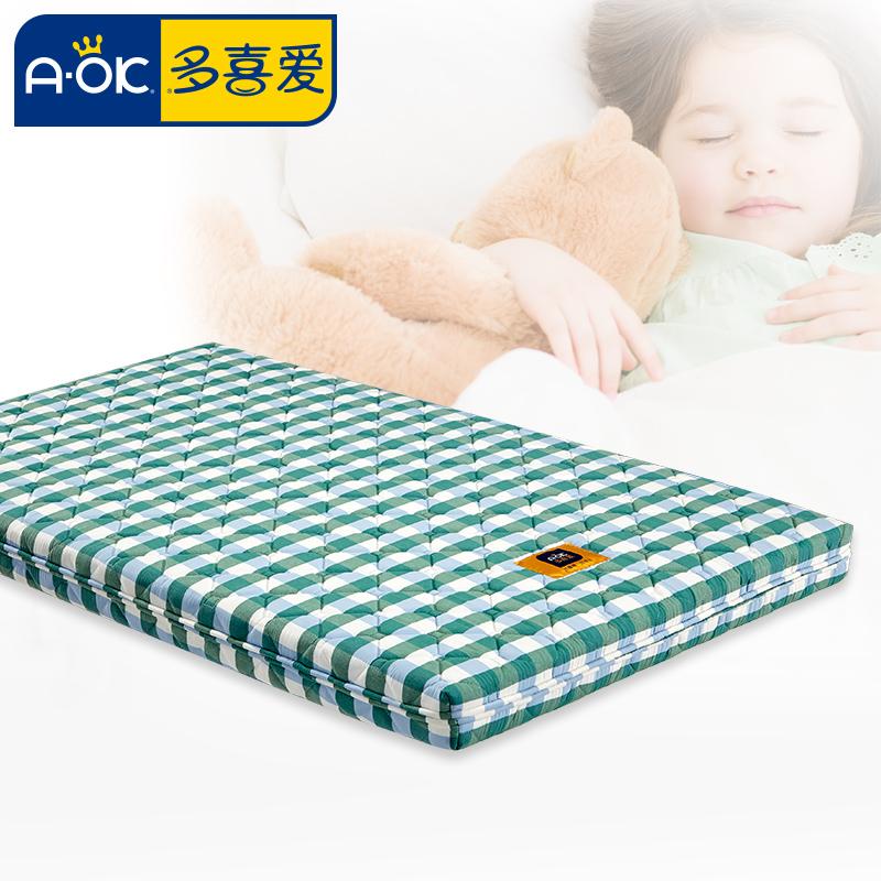 多喜爱儿童家具天然椰棕护脊儿童床垫311-6X015-A-2