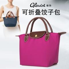 GLOVIN/唯饰尼龙女包包防水手拎手提包袋沙滩包水饺包饺子包小包