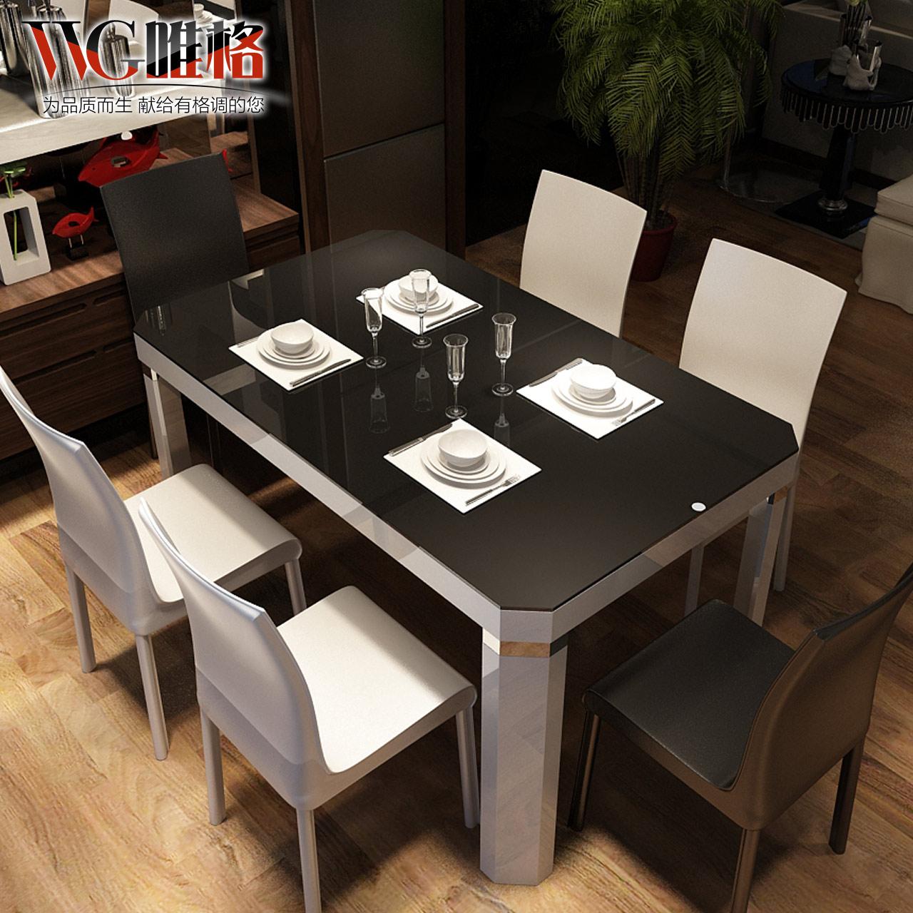 vvg高档现代长方形餐桌椅1096305