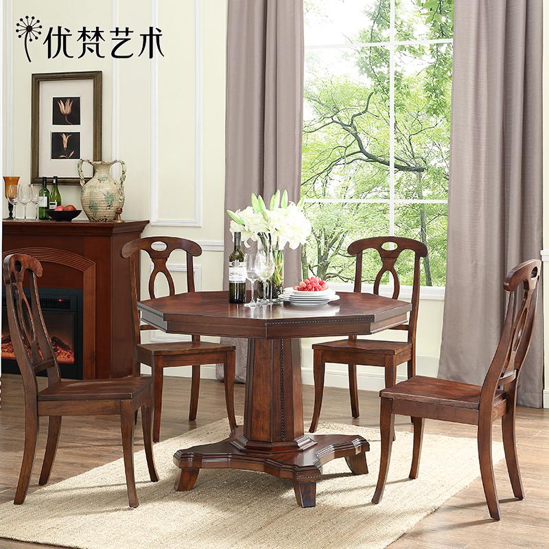 优梵艺术实木餐桌WM2081-120