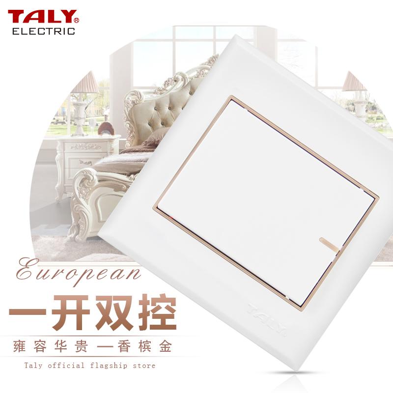 taly旗舰店_Taly品牌