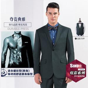 新款墨绿色西装结婚婚庆宴会韩版修身西服套装男休闲西服男