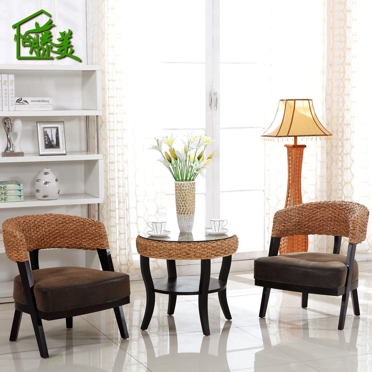 怡藤美 海草藤编藤艺休闲咖啡厅桌椅藤椅 阳台椅子茶几三件套组合
