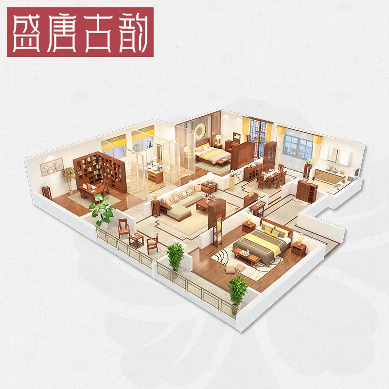 盛唐古韵新中式实木家具HTM-2房2厅