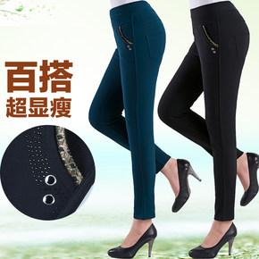 中老年高腰休闲裤