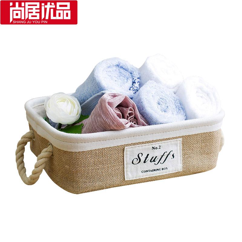 尚居优品整理盒SJYP-布艺麻绳收纳盒