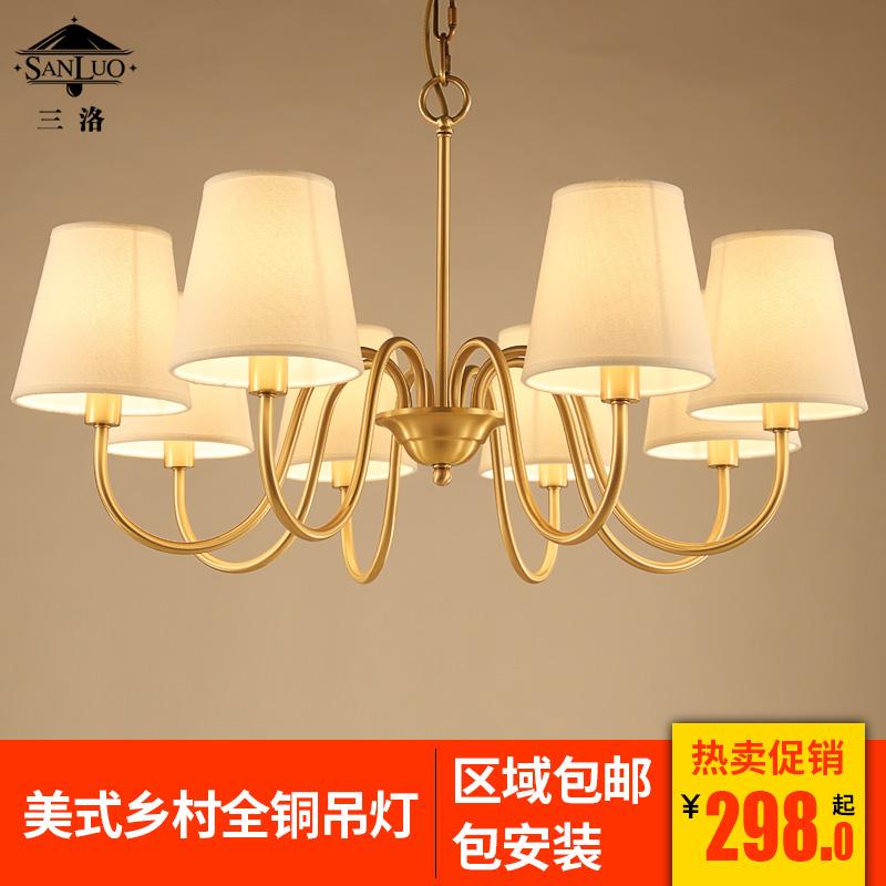 三洛美式乡村全铜灯吊灯y001