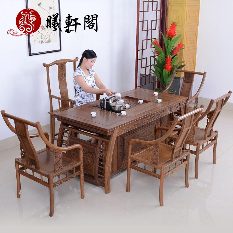 曦轩阁实木中式茶桌jcm-czzh0015