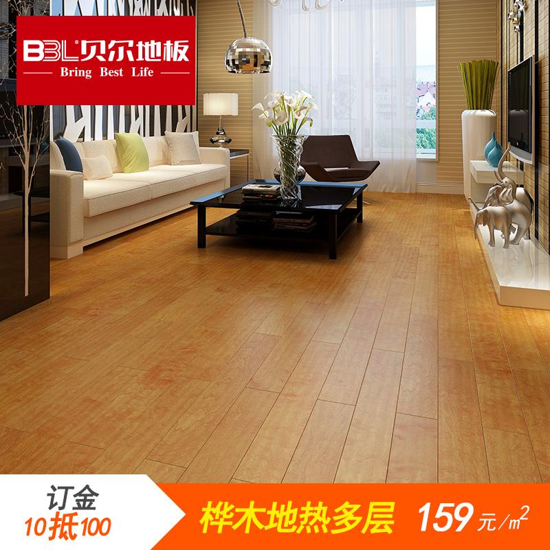 贝尔地暖地板DH101/DH102