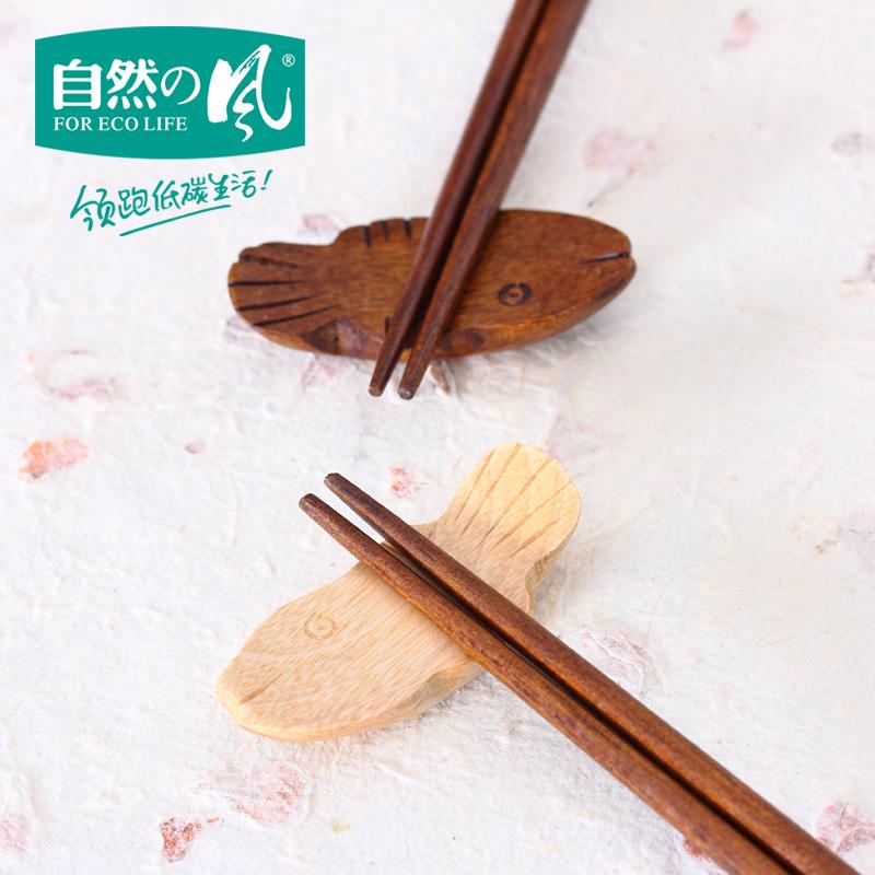自然的风胖头鱼状筷托筷枕架HF-KJ003