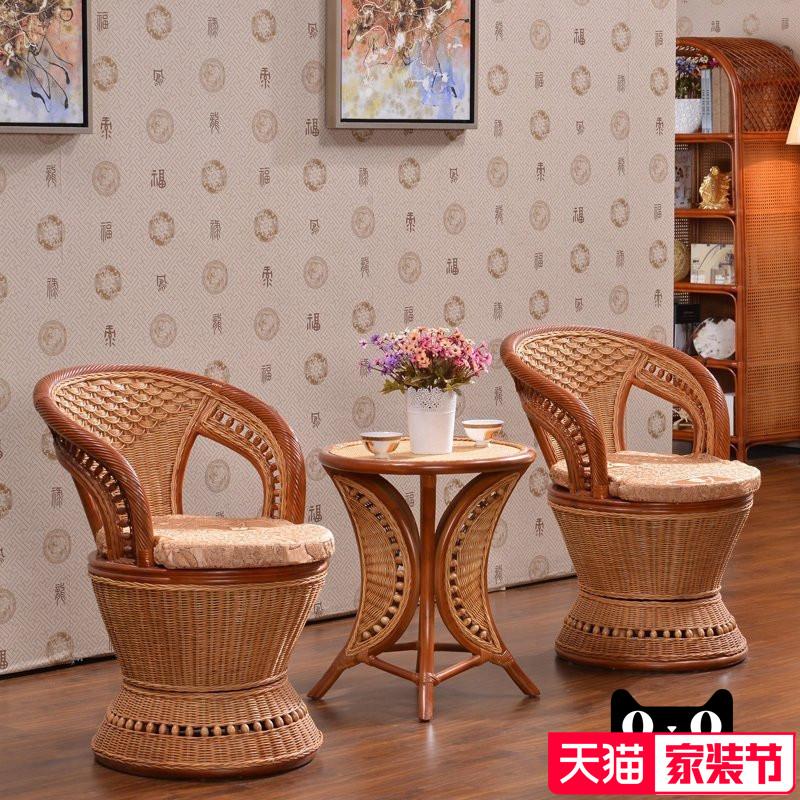 藤妃藤椅茶几三件套TM225