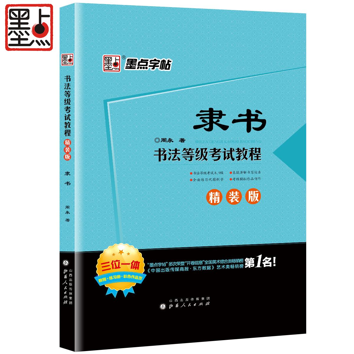 武汉新新图书专营店_品牌