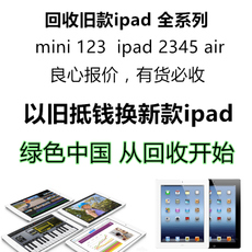 Другие Ipad Air12ipad Mini34pro9.7 12.9iphone56s6s