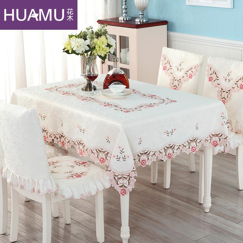 花木美式绣花餐桌布1018 橘黄