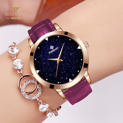 Authentic Watches Women's Fashion Fashion Trends Waterproof Belt Quartz Watch Casual Star Star