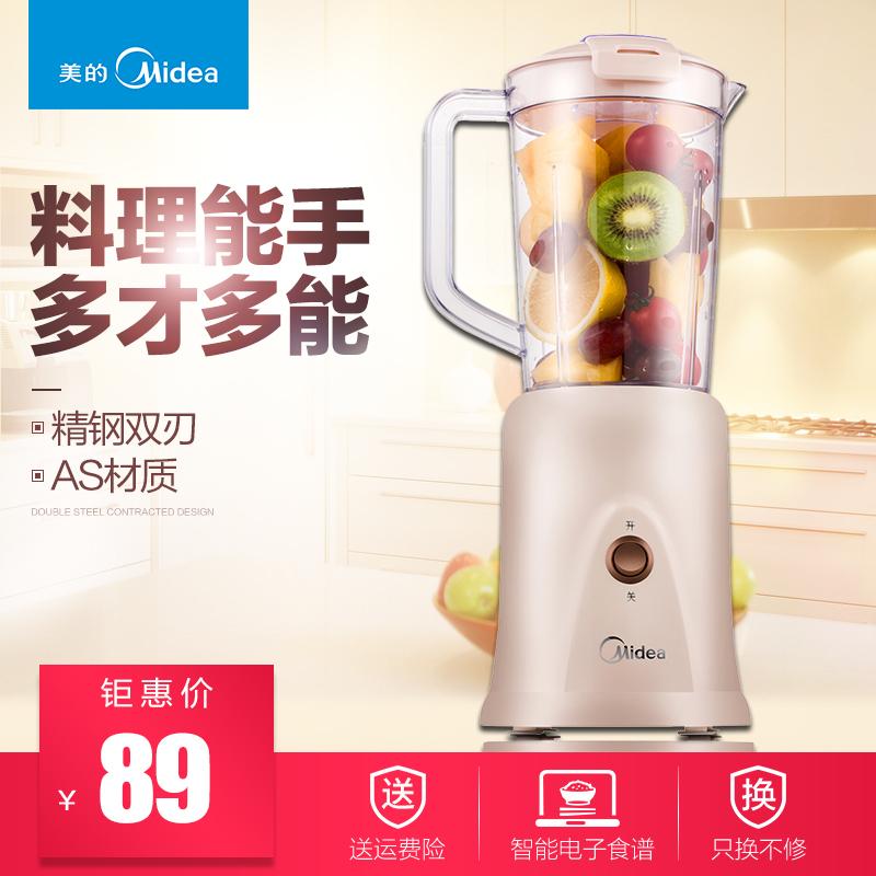 midea/美的搅拌料理机mjwbl2501b