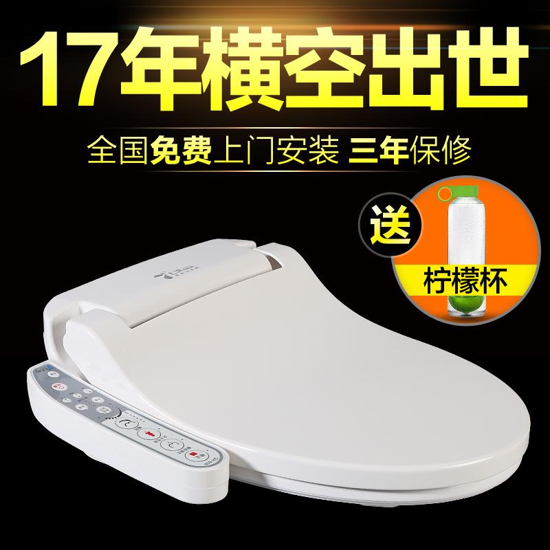 七洗智能马桶盖全自动家用洁身器QX608