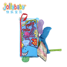 Children's fabric book Jollybaby wlth8014j 0-1-3