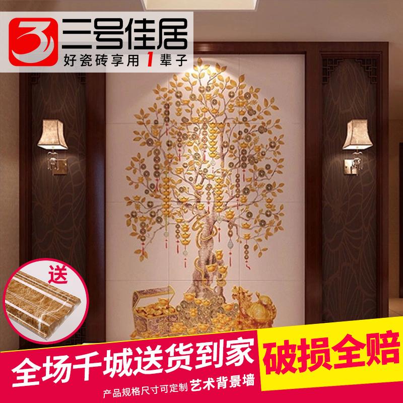 三号佳居中式现代简约3d雕刻陶瓷发财摇钱树
