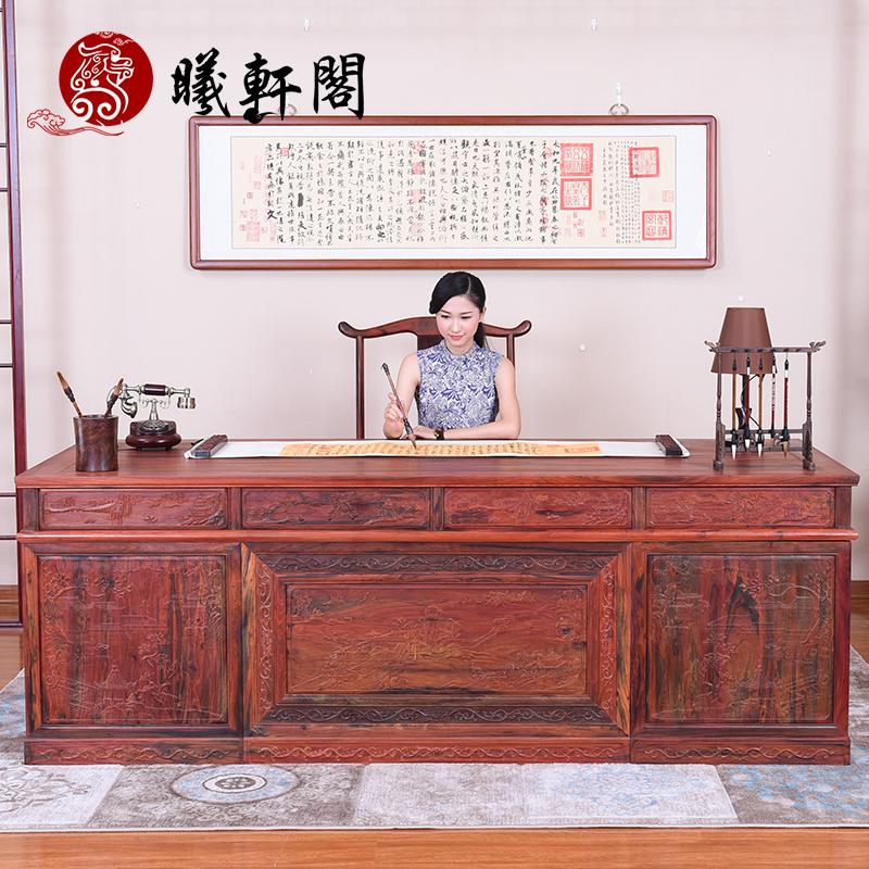 曦轩阁红木家具老挝大红酸枝办公桌hsz-bgz0250