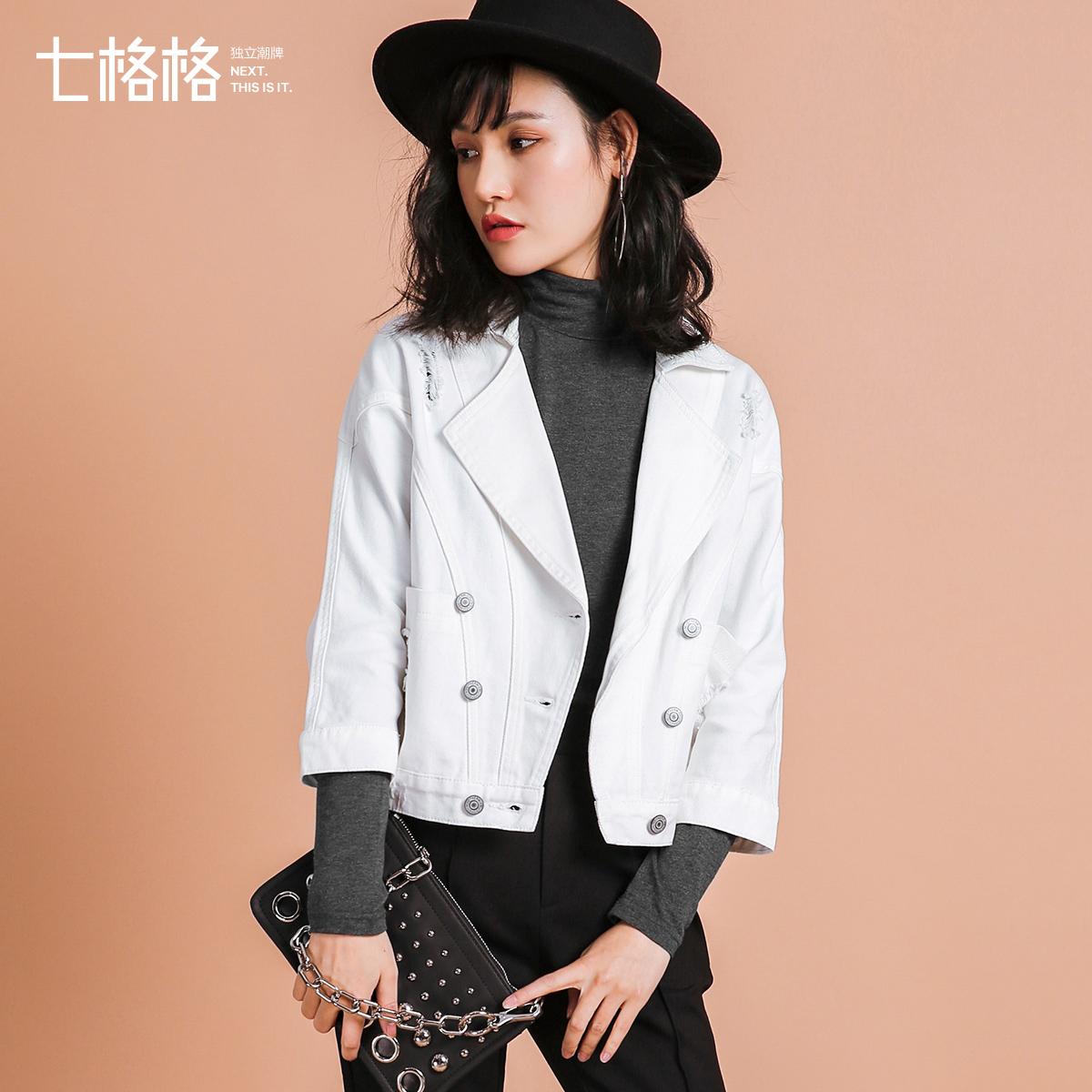 白色牛仔外套女2018新款韩版bf学生短款宽松七分袖复古温柔风夹克