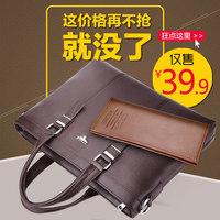 SIRUR男士包休闲男包单肩斜挎包商务手提包电脑公文包背包男包包
