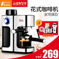 Fxunshi/华迅仕 MD-2006意式咖啡机家用商用全半自动蒸汽式打奶泡