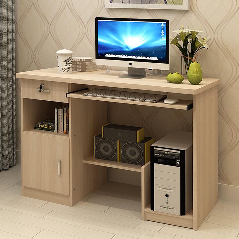 艺诺琳依 电脑桌板式台式桌家用带书柜办公桌书桌书架写字台桌