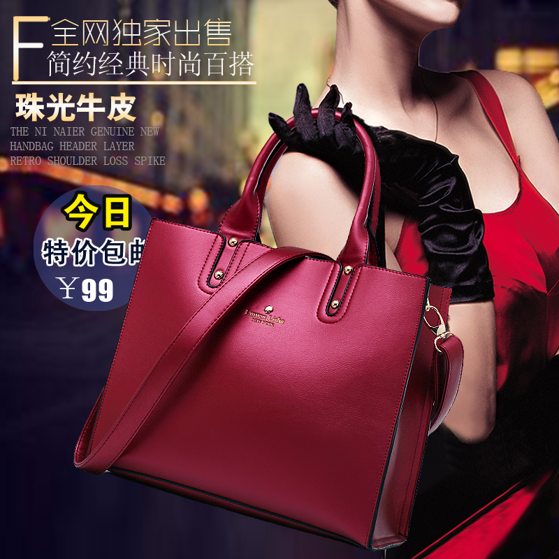 Купитт сумку со скидкой мировых брендов
