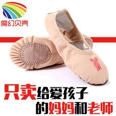 Танцевальная детская обувь Magic conch 8979545249