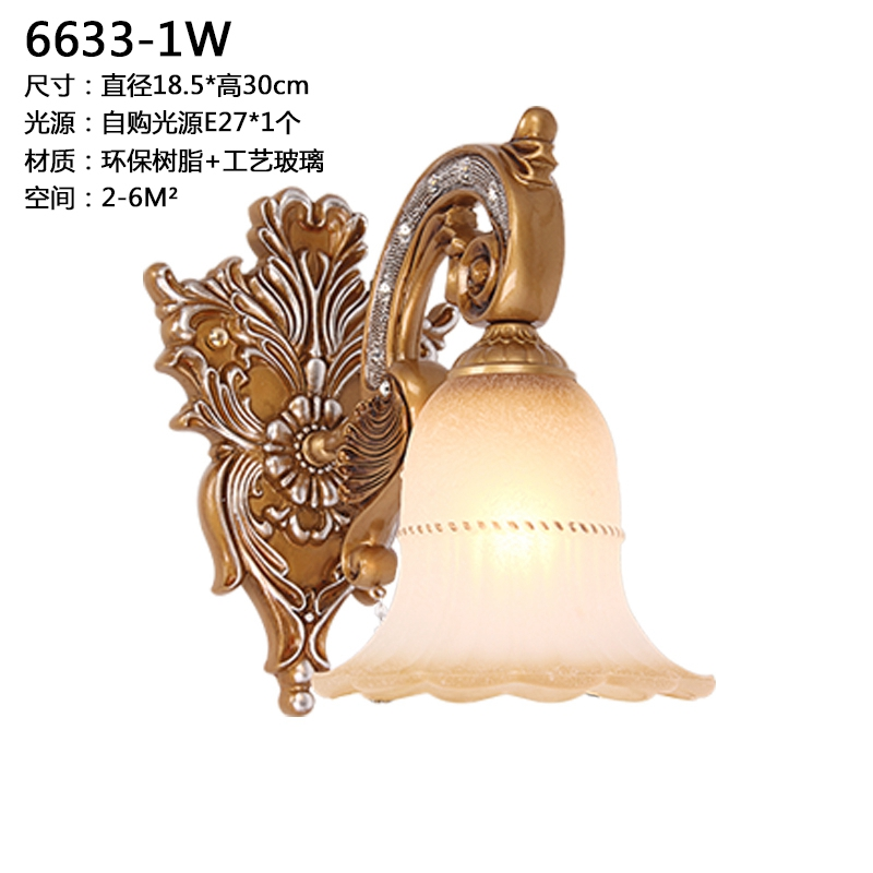 卓盟欧式壁灯6633-1w