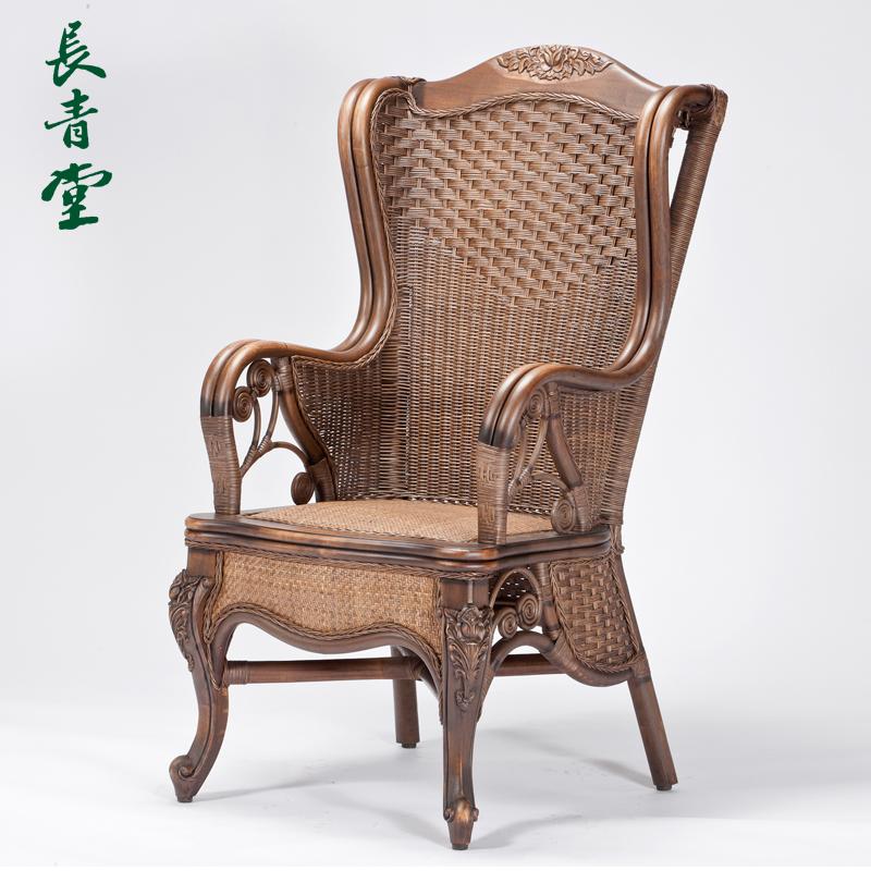 长青堂 藤编实木老板办公椅电脑椅 休闲藤椅子雕花扶手高靠背椅