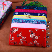 Chinese Style Embroidered Wallet