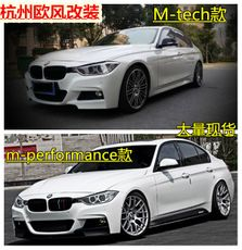 Обвес BMW F30F35 M3 MP MT