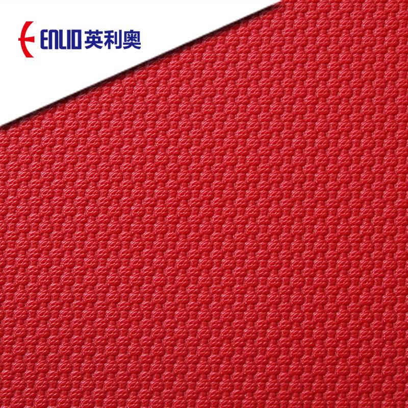 英利奥Y-14170pvc运动地板纸
