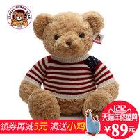 柏文熊 美国大熊 泰迪熊毛绒玩具抱抱熊公仔娃娃毛衣熊生日礼物女