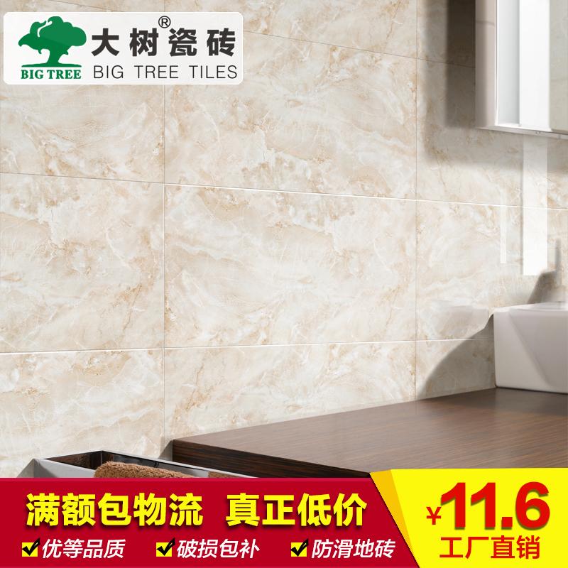 大树釉面砖DS60601