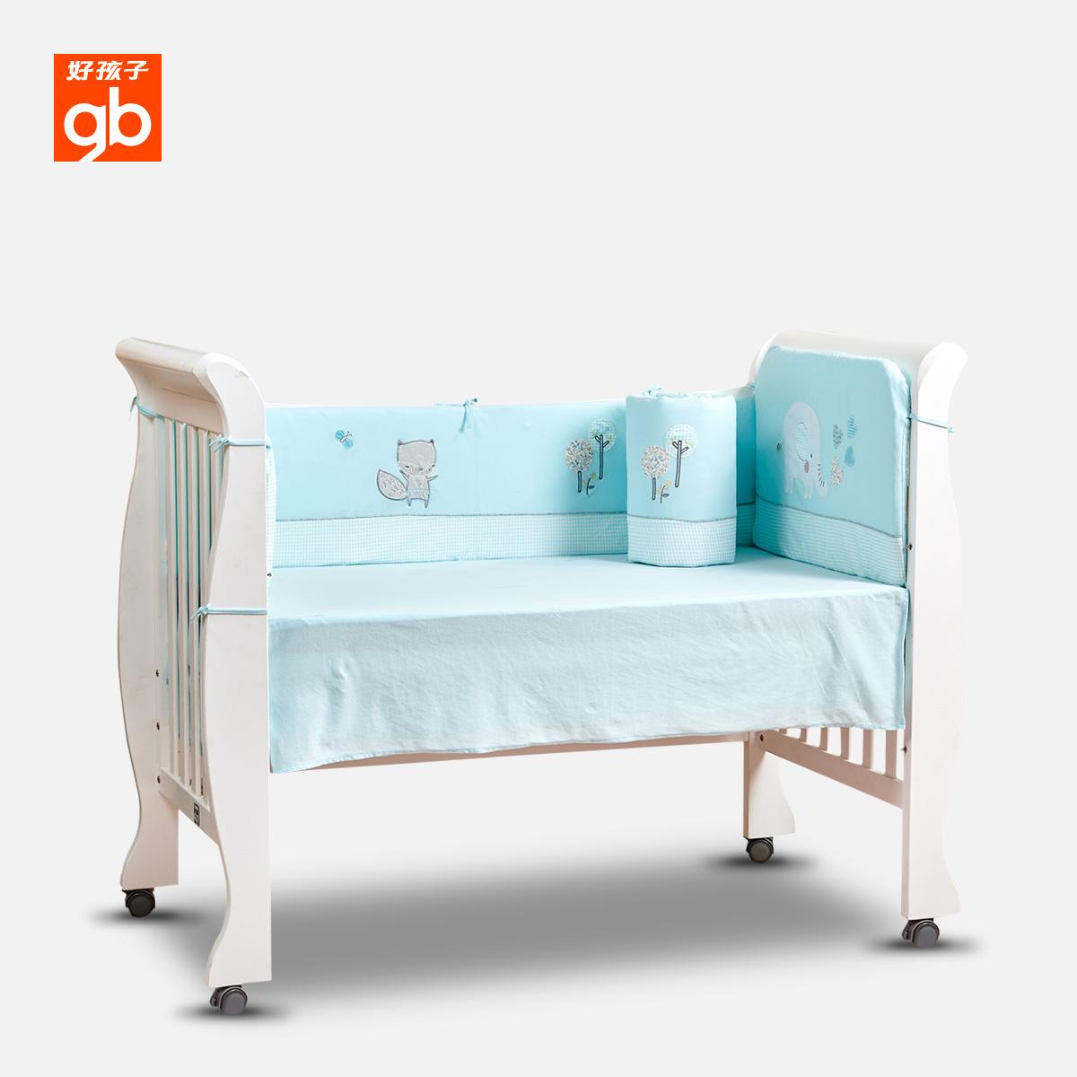 好孩子婴儿床上用品套件床品六件套